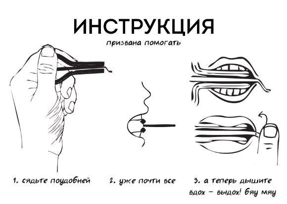 Метаморфозы Натальи